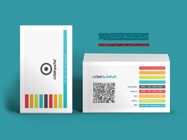 فایل PSD طرح کارت ویزیت رنگارنگ