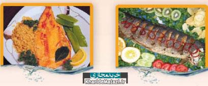 مقاله ماهی غذای سلامتی
