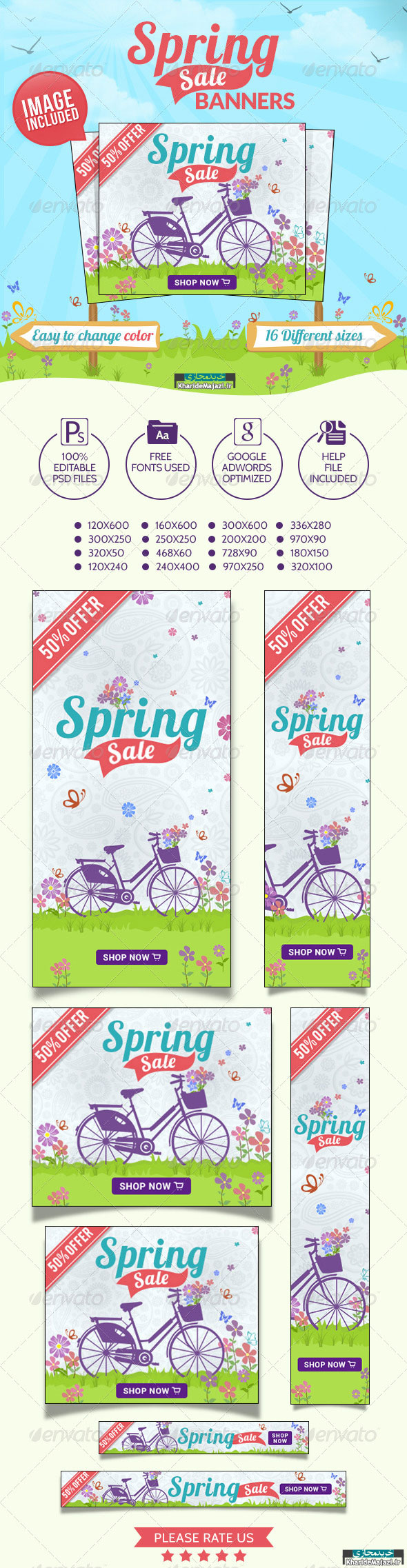 فایل PSD پکیج بنر فروش بهاره با طرح گل و دوچرخه