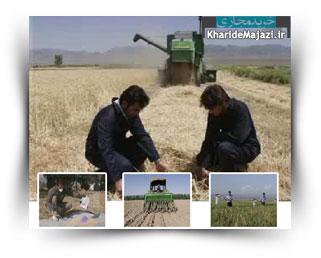 فیلم آموزشی کاشت و آماده سازی گندم آبی