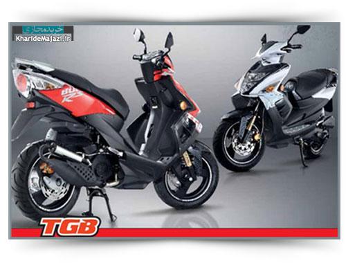 کتاب های آموزشی راهنما و تعمیر موتورسیکلت اسکوتر TGB 125
