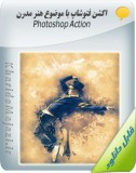 اکشن فتوشاپ با موضوع هنر مدرن | Photoshop Action Image